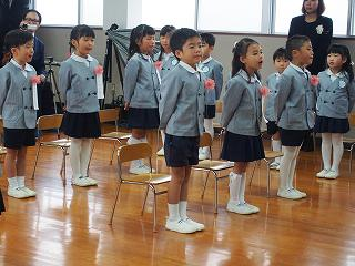 春木 カトリック 幼稚園