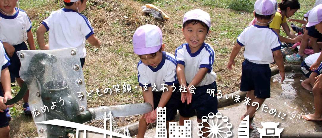 神奈川県幼稚園一覧